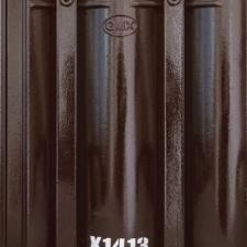 NGÓI XI MĂNG MÀU SÔ CÔ LA SẬM MỸ XUÂN X-1413.